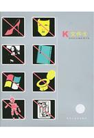 K file 1 (hardcover)(Chinese Edition): WANG XUE