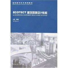 ECOTECT Tutorial Building Environment Design (Paperback)(Chinese Edition): YUN PENG