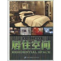 Interior Design Series 2: Business store (hardcover)(Chinese Edition): HAN GUO JIAN ZHU SHI JIE CHU...