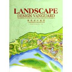 forefront of landscape design: landscape design firm in Guangzhou excellent selection of new work (...