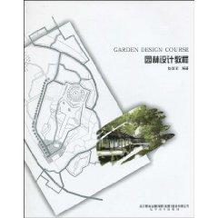 Landscape Design Tutorial (Paperback)(Chinese Edition): ZHAO HUI RONG