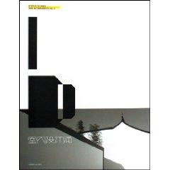 interior designer 2006.VOL.2 ( paperback)(Chinese Edition): XU FANG