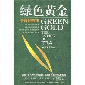 green gold: the story of Tea (Paperback)(Chinese Edition): AI RUI SI · MAI KE FA LAN