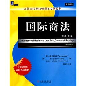 International Business Law: Text, Cases, and Readings: LEI · AO