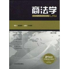 21 Century Law of Higher Education teaching: LENG CHUAN LI
