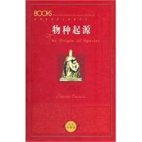 Origin of Species (Hardcover) (Hardcover)(Chinese Edition): DA ER WEN