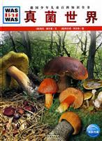 WAS IST WAS: fungi World (hardcover)(Chinese Edition): HAI KE · HE ER MAN