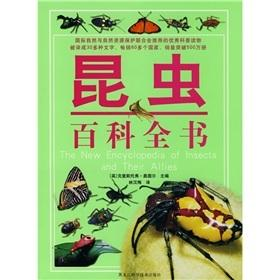 The New Encyclopedia of Insects and Their Allies(Chinese Edition): BEN SHE,YI MING
