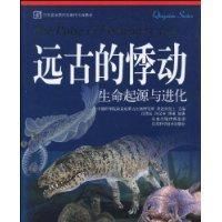 ancient throb: Origin and Evolution of Life (paperback)(Chinese Edition): FENG WEI MIN