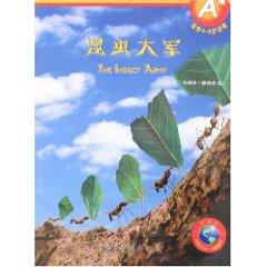 insect army (A Level) (Paperback)(Chinese Edition): AI FO LIN DAI WEI SEN