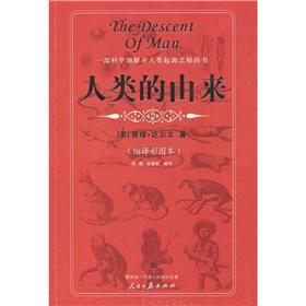 human origin (reduced translation of color pictures of this) (Paperback)(Chinese Edition): CHA LI ...