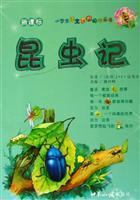 Insect Records (New Curriculum) (Paperback)(Chinese Edition): J H FA