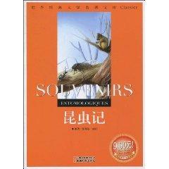 SOUVENIRS ENTOMOLOGIQUES(Chinese Edition): FA BU ER