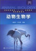 animal biotechnology Science (Paperback)(Chinese Edition): BEN SHE.YI MING