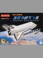 space shuttle Discovery (for children over 4: LI BING QUAN
