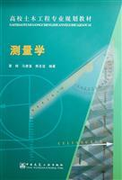 Surveying (with CD-ROM 1) (Paperback)(Chinese Edition): XIONG YOU YI