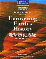 Earth Sciences: Secret history of the Earth: FEI LUN