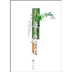 Bianliang floods in Ji (Paperback)(Chinese Edition): LI JING WEN