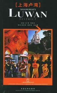 Shanghai Luwan (paperback)(Chinese Edition): JIANG XIAO LONG