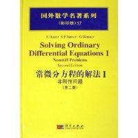 learn keyboard tutorial (paperback)(Chinese Edition): TIAN ZHENG TIE