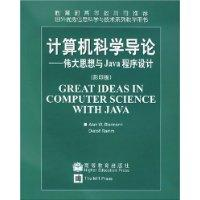 follow me keyboard playing and singing (Revised Edition) (Paperback)(Chinese Edition): BEN SHE.YI ...