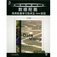 pipa teaching and performance (paperback)(Chinese Edition): BEN SHE.YI MING