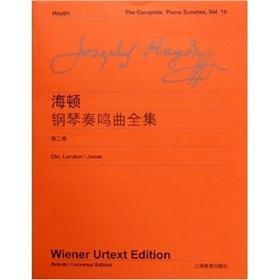 Haydn Complete Piano Sonatas (Volume 2) (Paperback)(Chinese Edition): WEI YE NA YUAN SHI CHU BAN ...