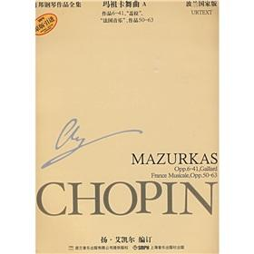 Chopin Piano Collection 4: Mazurka Dance A (Polish National Edition) (Paperback)(Chinese Edition): ...