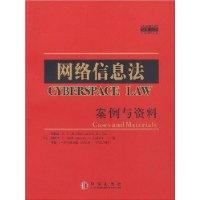 636 Czerny piano exercises played Art (Paperback)(Chinese Edition): GUO RUI