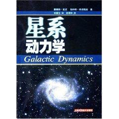 galactic dynamics (paperback)(Chinese Edition): ZHAN MU SI BIN NI
