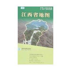 Jiangxi Province Map (Paperback)(Chinese Edition): BEN SHE.YI MING