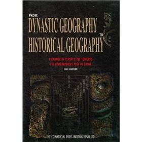 from geography to history and geography Dynasty (Hardcover)(Chinese Edition): TANG XIAO FENG