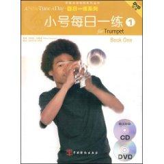 For trumpet book one(Chinese Edition): BU LAI EN TANG PU SEN (Brian thomson)