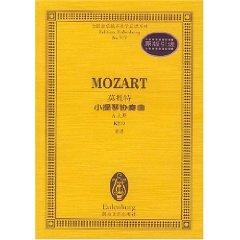 Mozart Violin Concerto (A major. K219 Full Score) (Paperback)(Chinese Edition): BEN SHE.YI MING