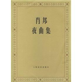 Chopin Nocturnes (Paperback)(Chinese Edition): XIAO BANG