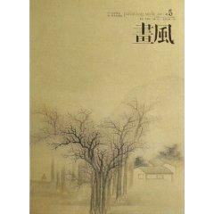 style 2007 Volume 5 ( paperback)(Chinese Edition): HUAI YI
