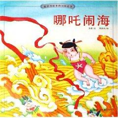 Conquers (Paperback)(Chinese Edition): WANG CHENG