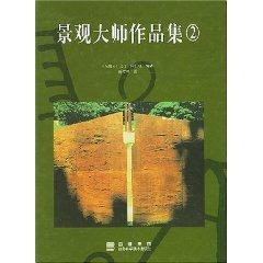 Landscape Rchitects(Chinese Edition): MA DING A SHEN DUN