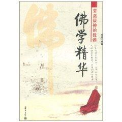 Drum and bell grace - the essence of Buddhism (Paperback)(Chinese Edition): LI YUAN