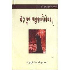 Dan Chi Chia Hsin poetry (Paperback)(Chinese Edition): DAN ZHI JIA