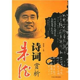 De Verse (Paperback)(Chinese Edition): HU GUO QIANG