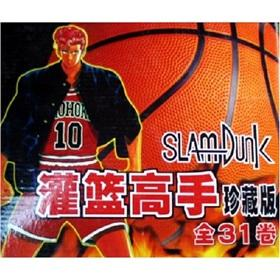 Slamdunk (31 volumes) (Special Edition) (with CD-ROM): JING SHANG XIONG