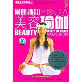 Jing Li beauty Yoga (book +2 VCD): DONG YING WEN