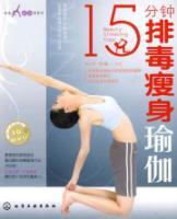 Beauty Slimming Yoga(Chinese Edition): LIN XIAO PING