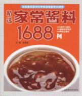 selected 1688 cases of homemade sauce (paperback)(Chinese Edition): BEN SHE.YI MING