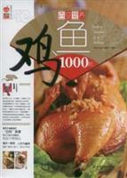 1000 Variety nutrition chicken fish samples (paperback)(Chinese: JIA TING SHU