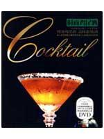 fashionable cocktails (with DVD Disc 1) (Paperback)(Chinese Edition): WU YING