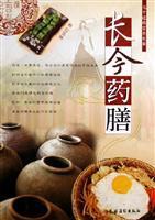 Jang Geum Diet (paperback)(Chinese Edition): HUANG YAN FANG