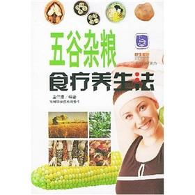 whole grains diet regimen / natural diet series (paperback)(Chinese Edition): BEN SHE.YI MING