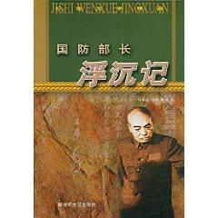 Defense drifting mind (paperback)(Chinese Edition): MA TAI QUAN